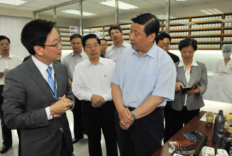 President of the People's Republic of China Mr. Xi Jinping visited Nong's Nanning Factory