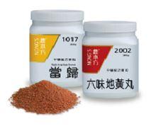 Nong's Granule herbal