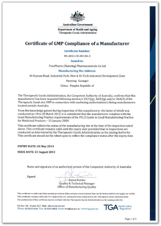 Nong's GMP Certification